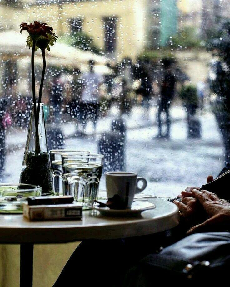 Картинки кофе с дождем