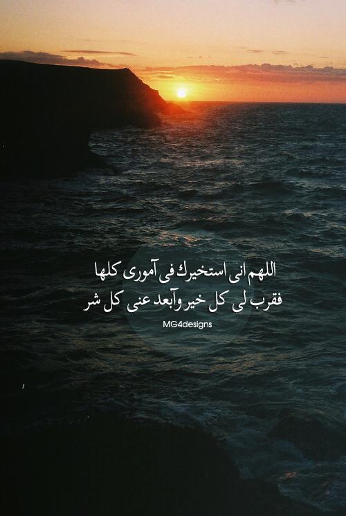 نفس تواقة Islamic Quotes Islamic Quotes Quran Quran Quotes