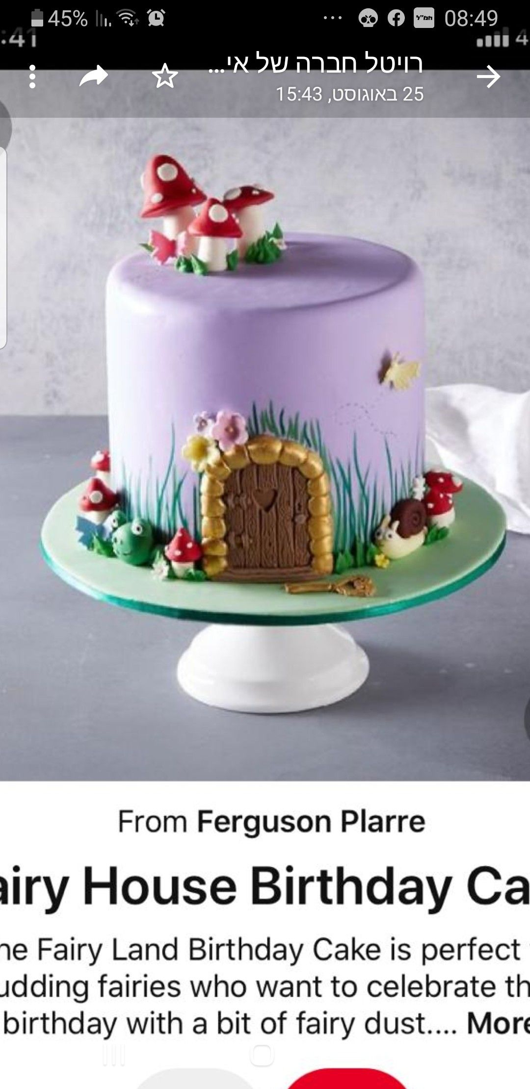 Pin by אתי אלבז on Number cakes in 2020 Number cakes