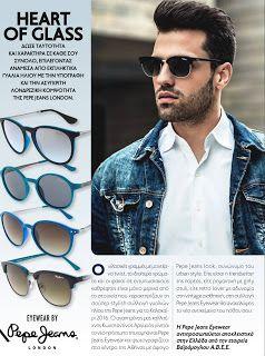 Οπτικά Δ.Θέου - Χαλάνδρι: Κωνσταντίνος Αργυρός - Pepe Jeans Eyewear via #Bai...