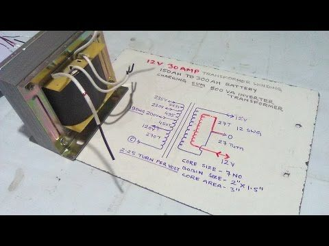How To Make 12 Volt 30 Amp Battery Charger Transformer Winding Easy At Home Yt 48 Youtube Transformer Winding Battery Charger Transformers