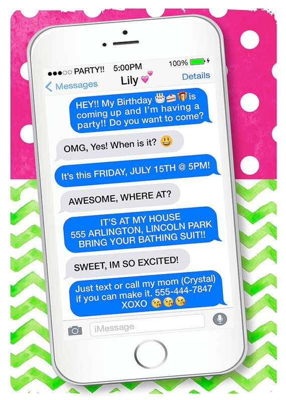 Text Message Birthday Invitation Digital Party Birthday