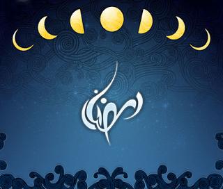 بوابة الإتجاه الشاملة اوقاف اونلاين خطب شهر رمضان كاملة مكتوبة 1436 جديد Wallpaper Ramadhan Ramzan Wallpaper Ramadan Gif