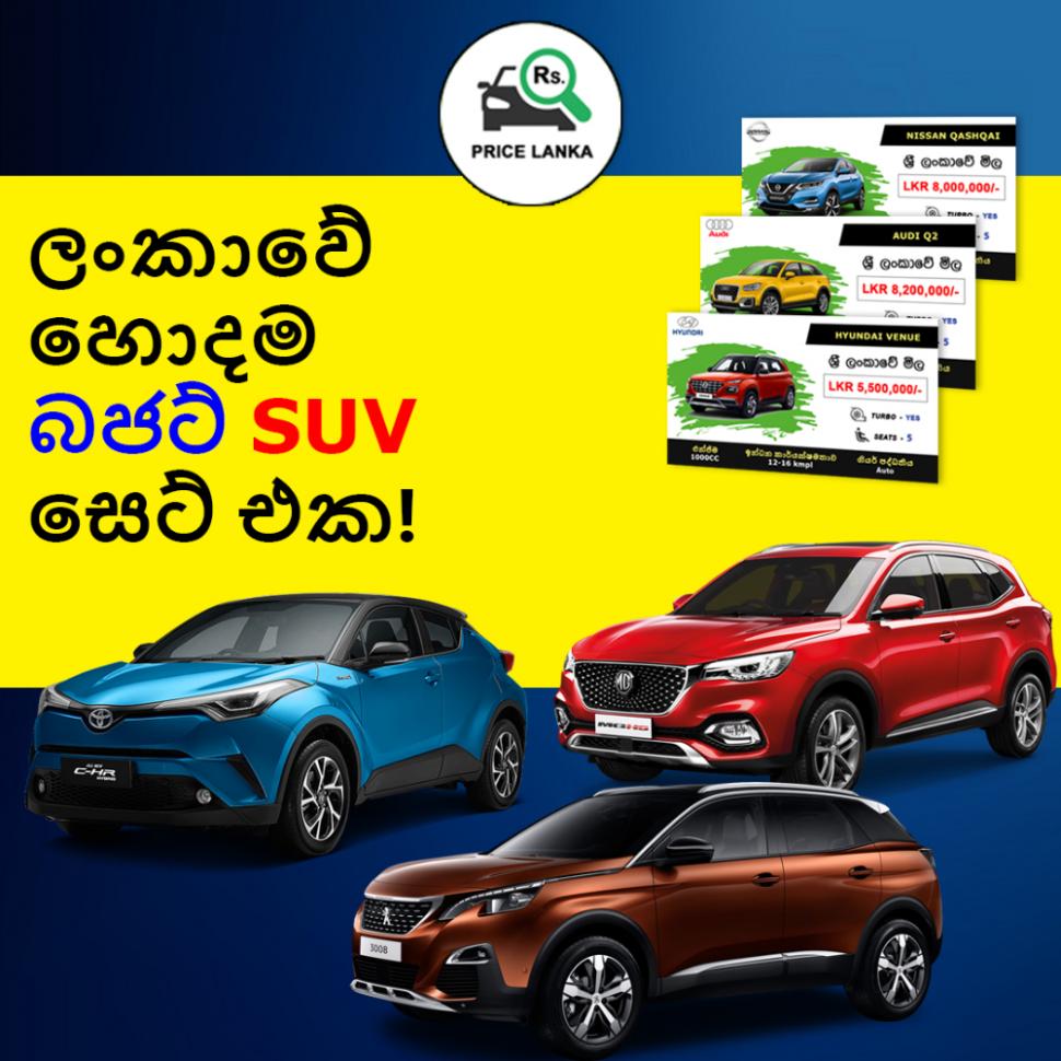 9 Wallpaper Honda Vezel 2020 Price In Sri Lanka In 2020 Suv Suv Cars Honda