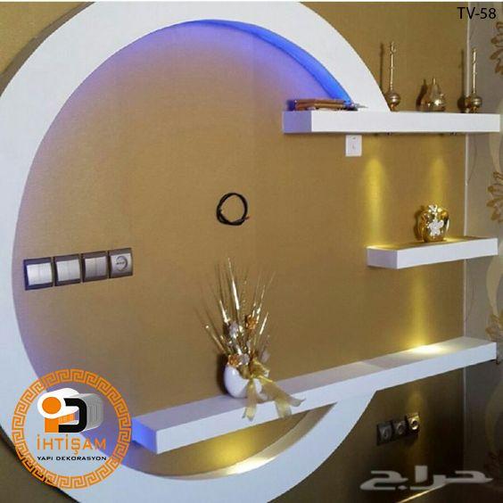 Grey Bedroom Decor Ideas Bedroom Design Ideas For Apartments Bedroom Decor Examples Gypsum Board Bedroom Ceiling Design: İhtişam Yapı Dekorasyon