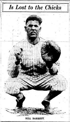 William Virgil