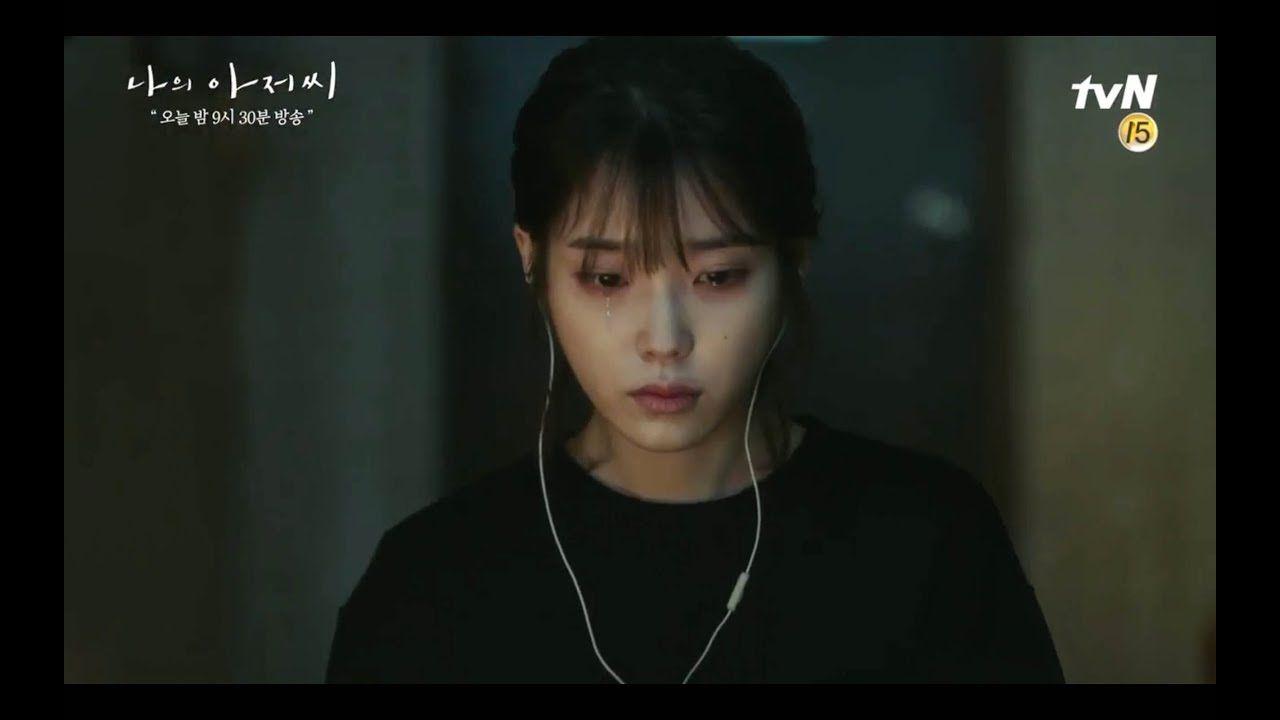 [FMV/中韓字幕] Sondia (손디아) - 어른 大人(Adult)「我的大叔OST Part 2 /나의 아저씨 OST Part 2... | Incoming call screenshot ...