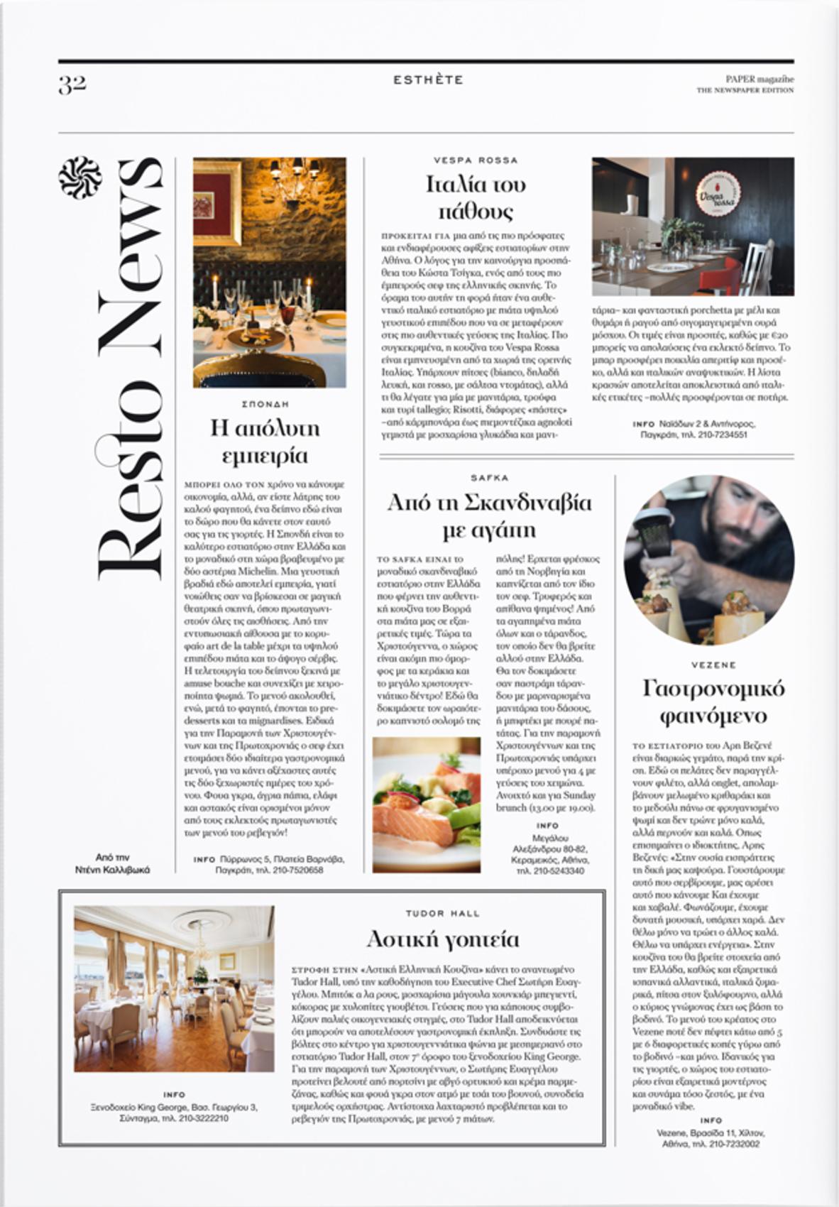 Bon News In Brief Layout Idea Magazine Design, Editorial Design Magazine, Magazine  Layouts