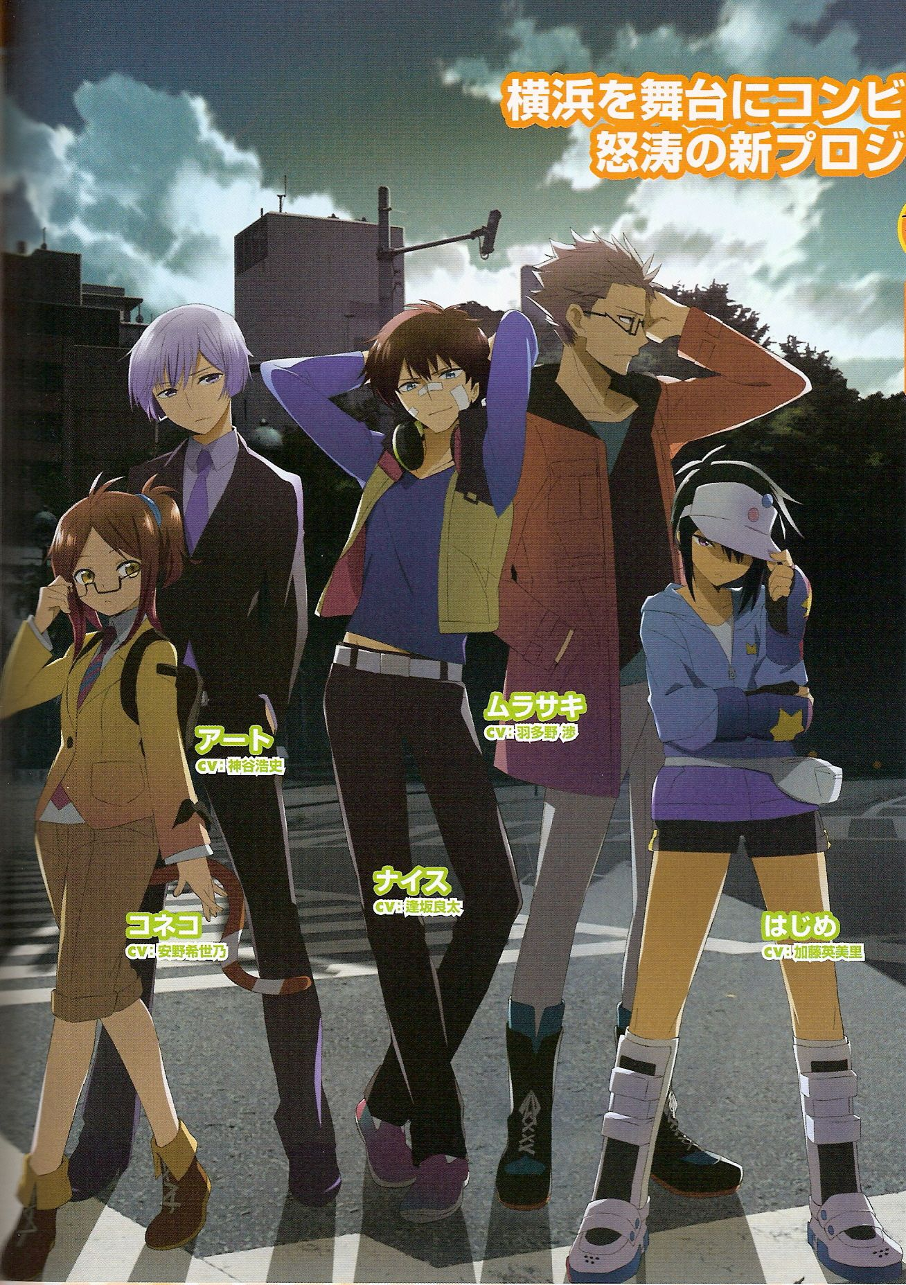 Pin by *Anisazu * on Re Hamatora (With images