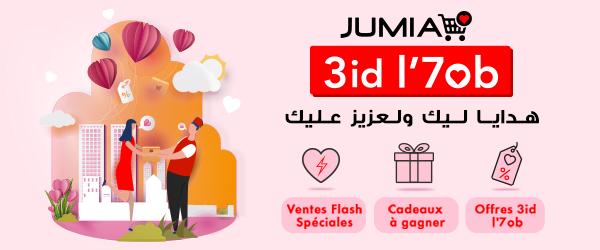 هدايا عبد الحب للبيع على الأنترنيت في المغرب تخفيضات على الأنترنيت في المغرب Family Guy
