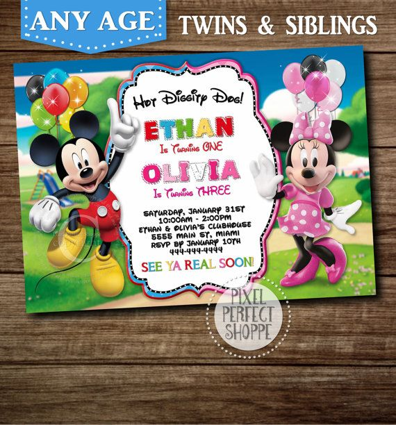 Mickey Minnie Mouse Twins Birthday Invitation Twins Siblings