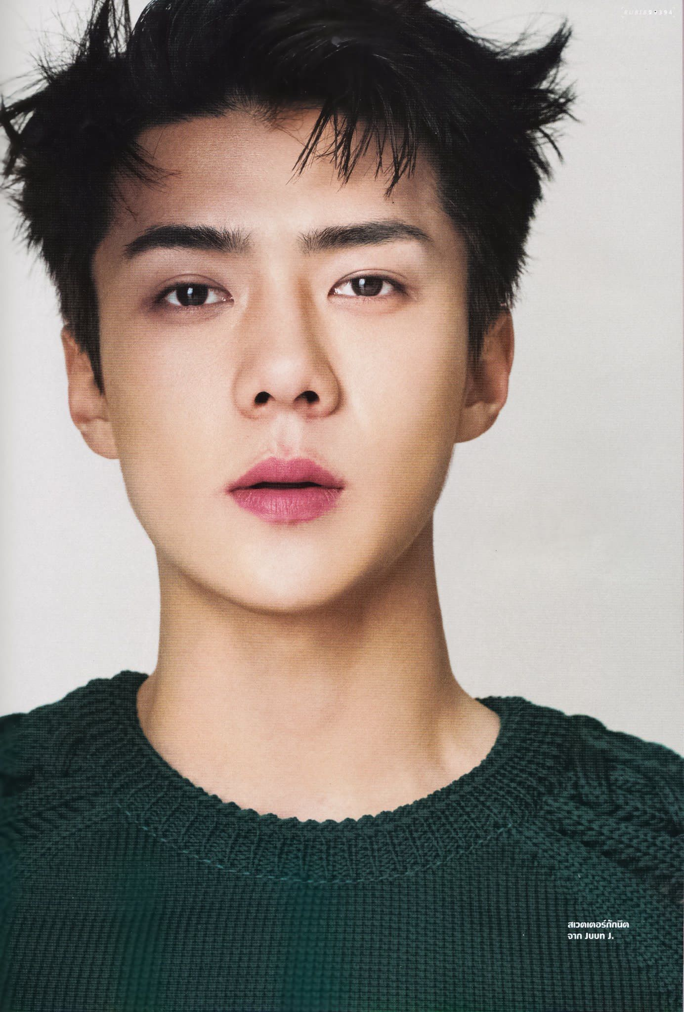 Oh sehun or god, as you want