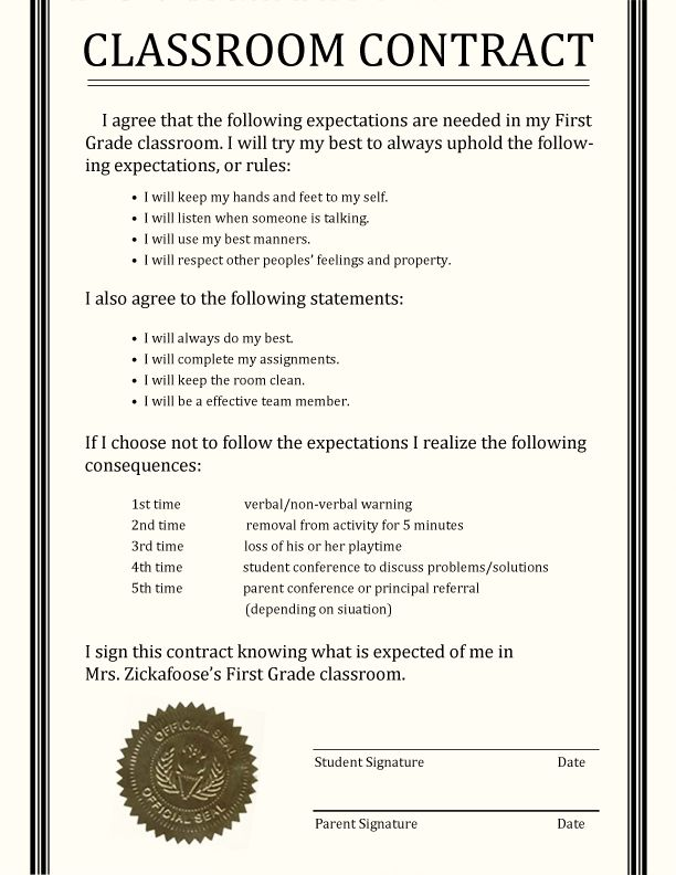 Student Contract Templates This Is A Behavior Contract I Give All