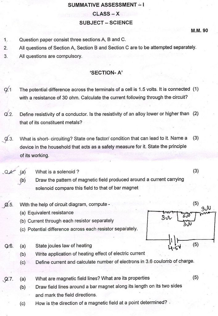 CBSE Class 10 SA1 Question Papers – Science | AglaSem