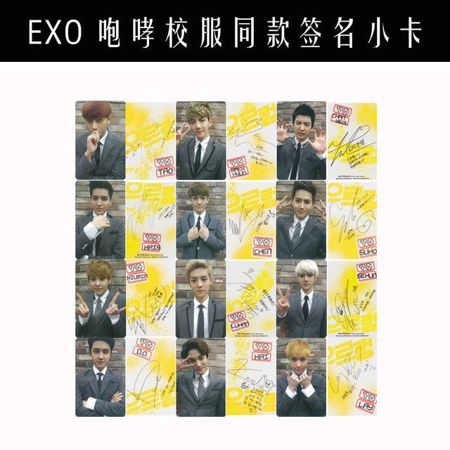 Jewelry Findings & Components Wholesale Kpop Fan Exo Exo-k Exo-m Sing For You Album Chinese Signature Small Cards Autograph Photocard Beads & Jewelry Making