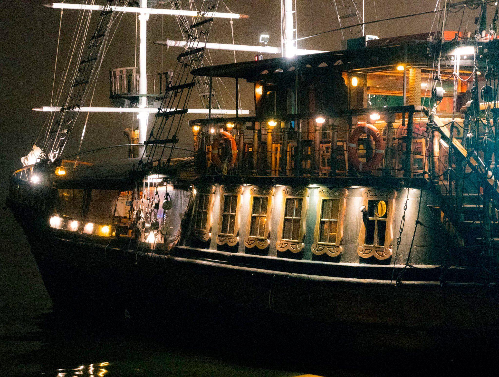 Arabella Boat Bar