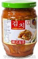 MSG free kimchi