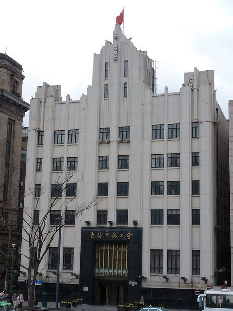 Bank Of Communications Building Art Deco Buildings Art Deco Architecture Art Deco Design