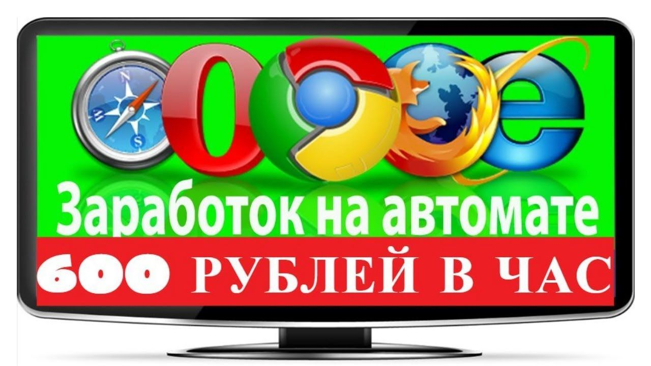 Программа авто заработка денег автосалон независимость в москве мазда