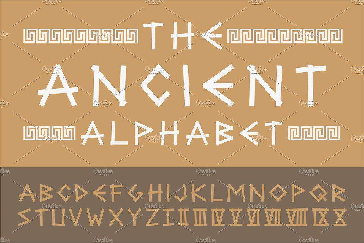 Ancient English Creative Alphabet In 2020 Greek Font Ancient English Ancient Letters