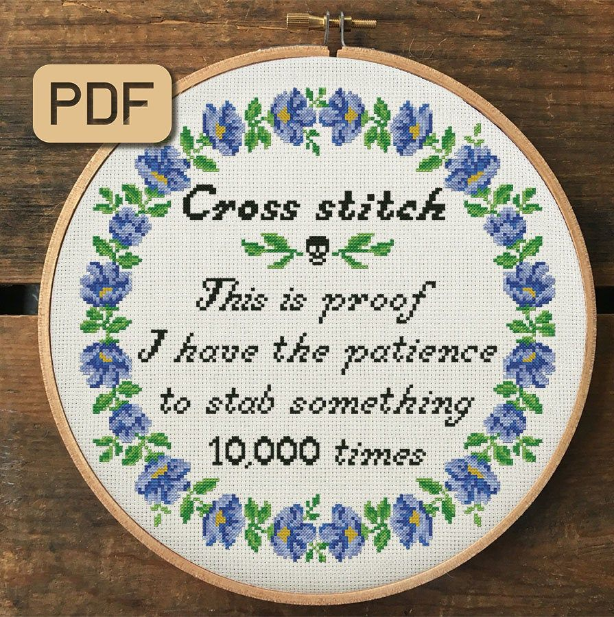 This Is Proof I Have The Patience To Stab Something Quote Cross