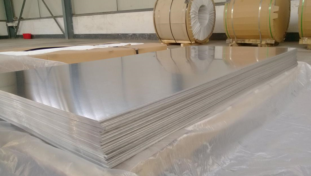 Aluminum Coil Sheet Temper O H14 H24 H32 H112 Etc T4 T651 Etc Thickness 0 3mm 300mm Width 100mm 2600mm Length 1000mm 12000mm Www Wooden Pallets Cold Rolled