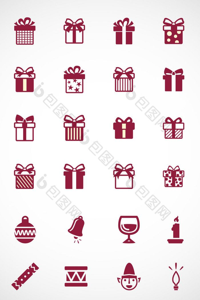 Gift Box Icon Vector Png Images Ai Free Download Pikbest Box Icon Gift Logo Free Graphic Design