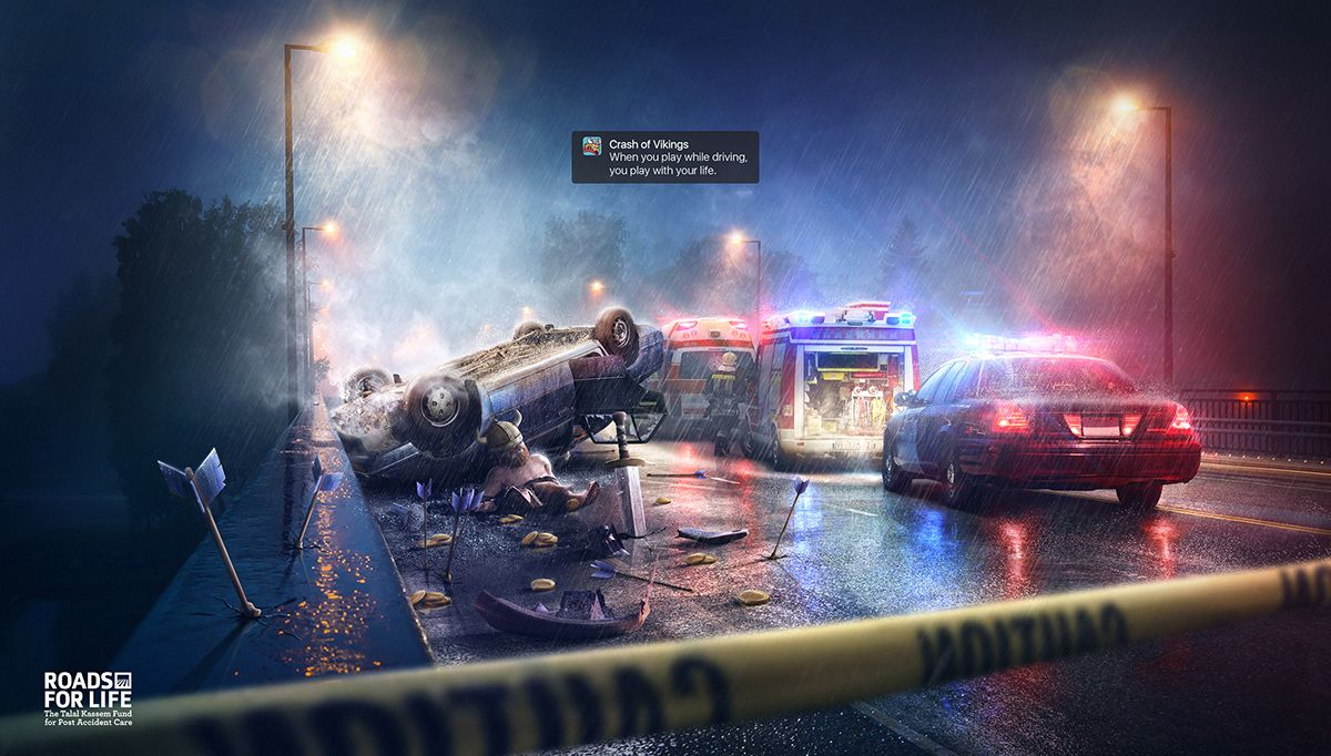 Dont play drive on behance print ads matte painting