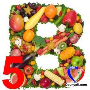دنيتي فوائد فيتامين ب5 او حمض البانتوثينيك B6 Vitamin Benefits Vitamins Stress Nutrition