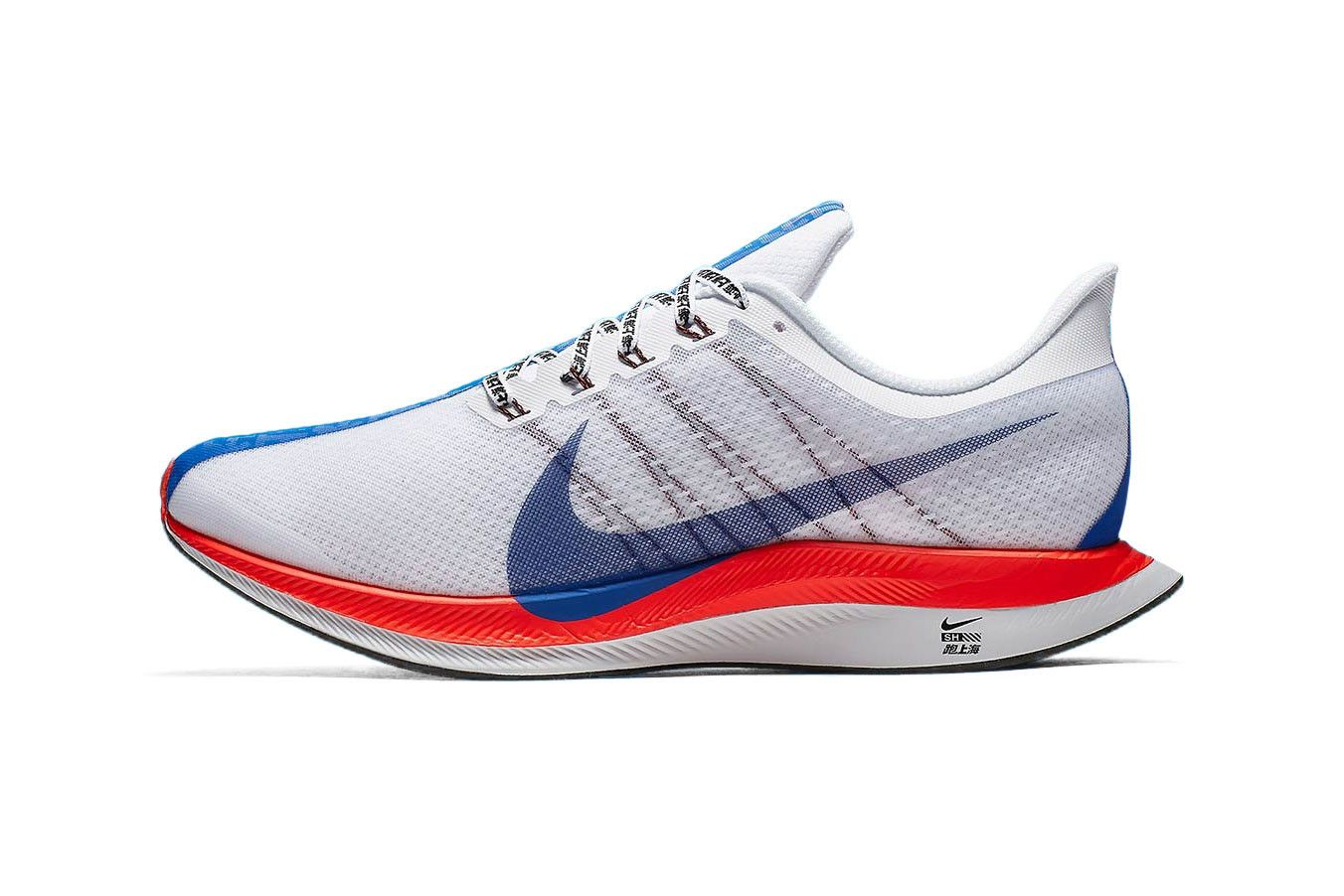 online store cc398 494a1 Nike Zoom Pegasus 35 Turbo Shanghai Rebels Pack Official Look Marathon  White Red Blue