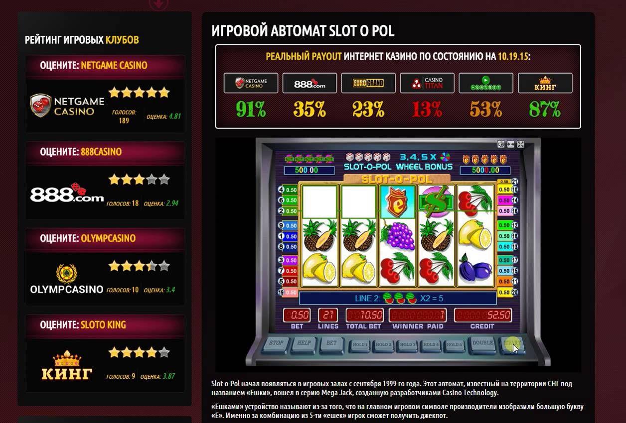 Играть бесплатно в автоматы forg игры бесплатно азартные карточные