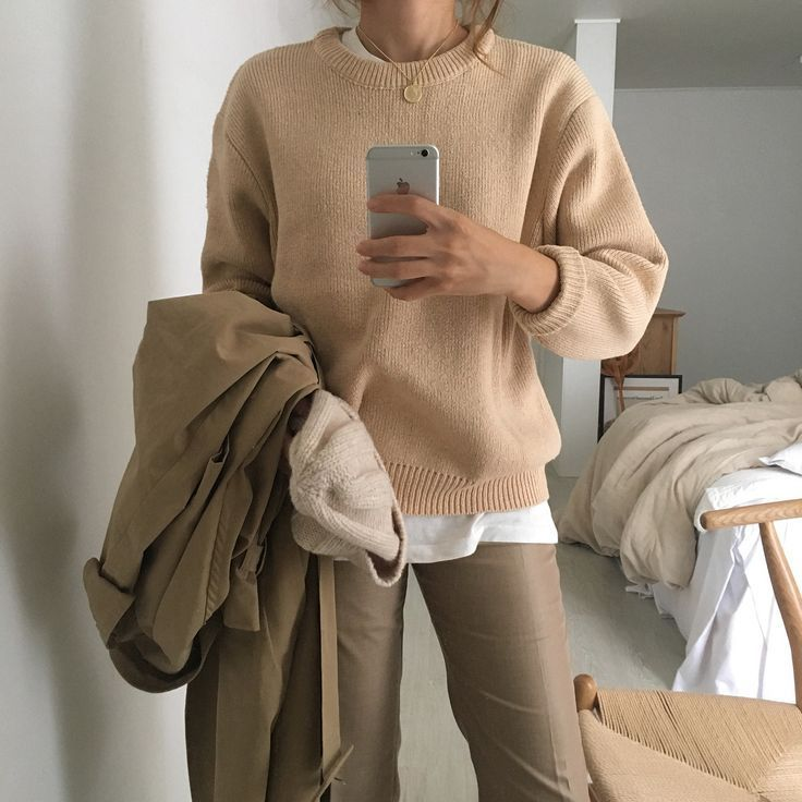 Photo of Neutral outfit