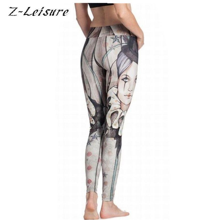 z yoga pants