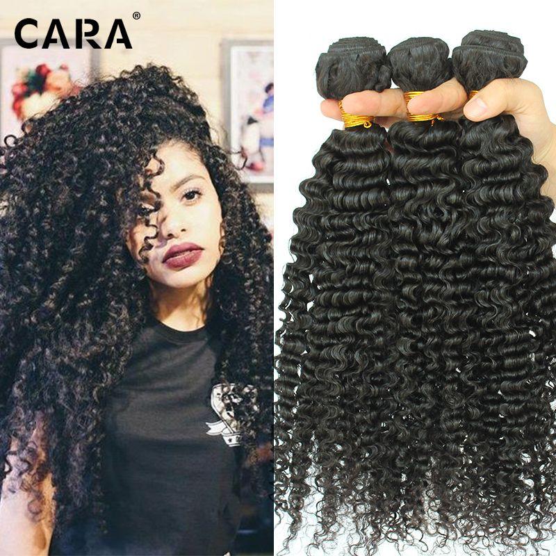 8a Brazilian Virgin Hair 3b 3c Kinky Curly Virgin Hair Extensions 3