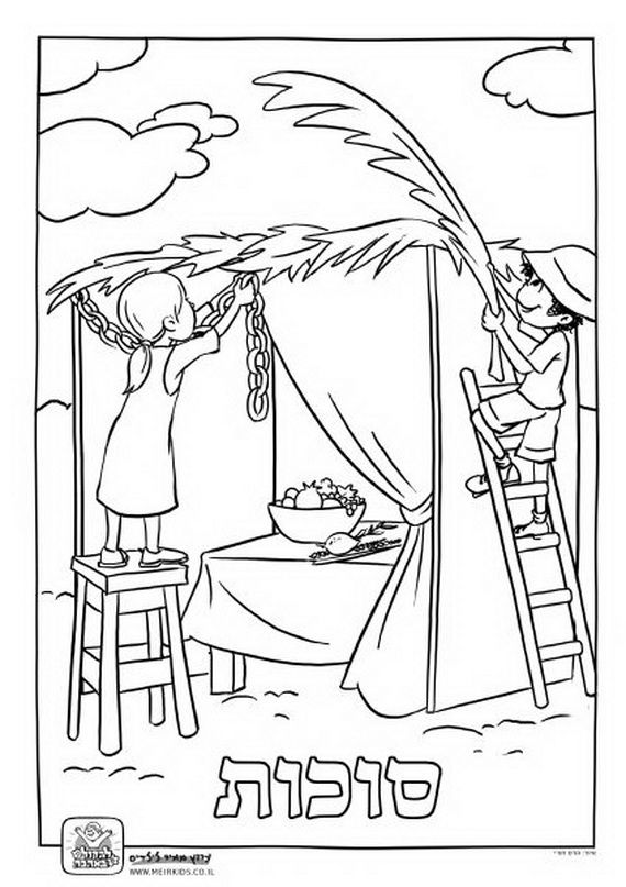 Sukkot coloring pages for Kids | Fiestas, Manualidades niños y ...