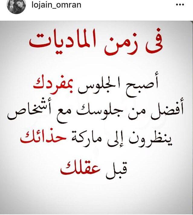 في هذا الزمن المادي Islamic Quotes Quran Islamic Quotes Quotations