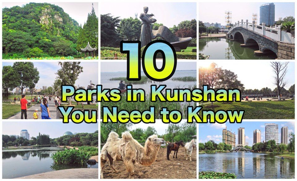 10 Parks in Kunshan You Need to Know Don's ESL Adventure
