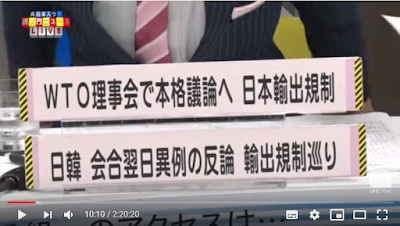 輸出 規制 韓国 の 反応