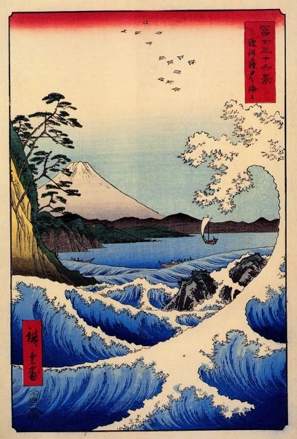 Mountains Ocean Ukiyo E Japanese Woodblock Art Ando Hiroshige 1797 1858 Japanese Art Prints Landscape Art Prints Japanese Painting