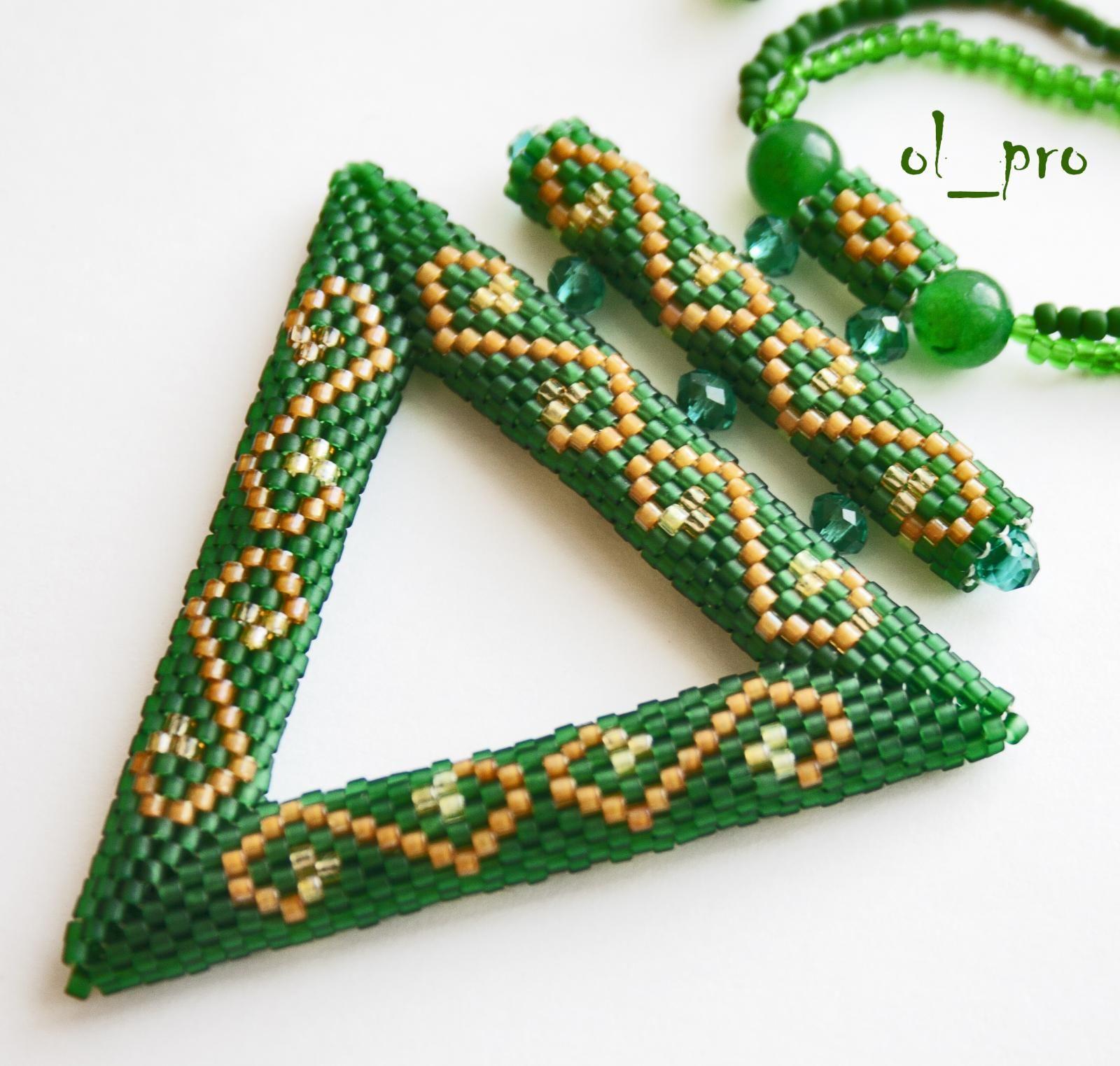 Зелёный треугольник