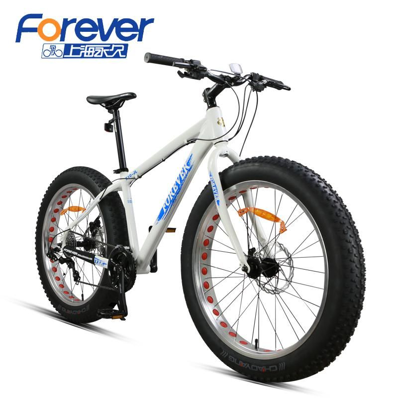 Forever Mountain Bike Aluminum Alloy Frame Snow Bicycle Double
