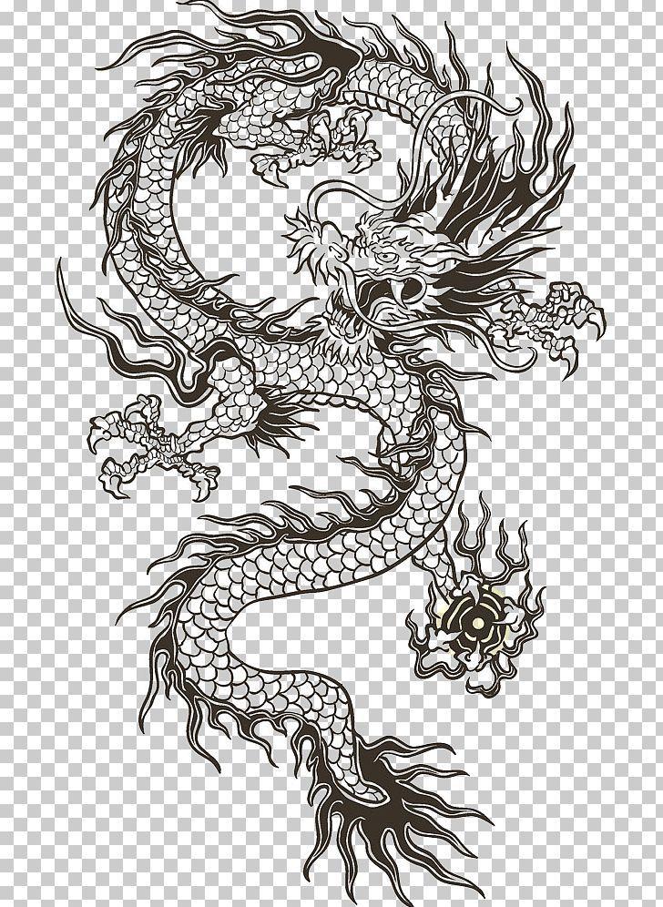 Chinese Dragon Illustration Png Animation Art Black And White China Chinese Dragon Illustration Chinese Dragon Art Dragon Sketch