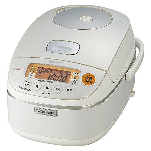 ZOJIRUSHI IH Pressure Rice Cooker 55 Cup Capacity White
