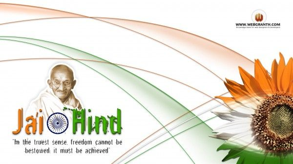 Freedom Must be Achieved   Republic Day Wallpaper 2013 @webgranth