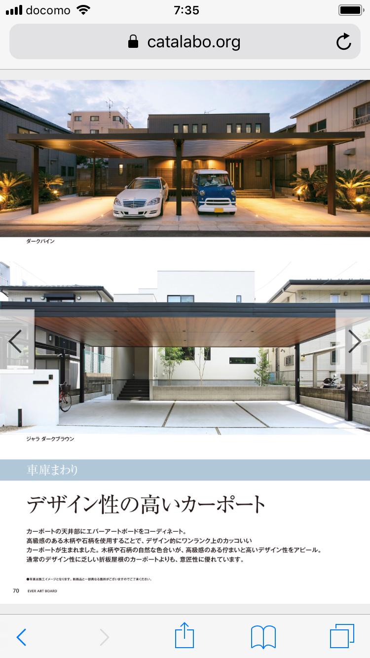 家の外観色 おしゃれまとめの人気アイデア Pinterest Tk カー
