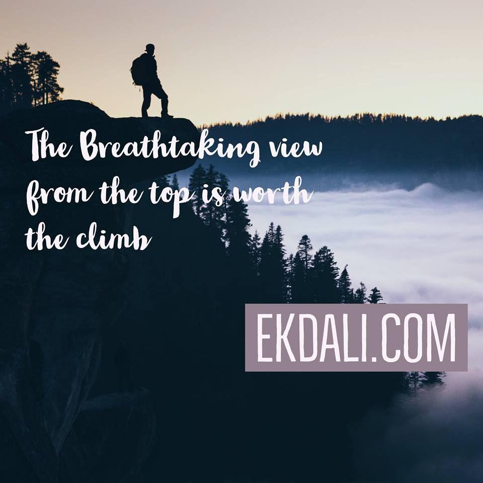 MOUNTAINEERING CLIMBING MOTIVATIONAL  POSTER