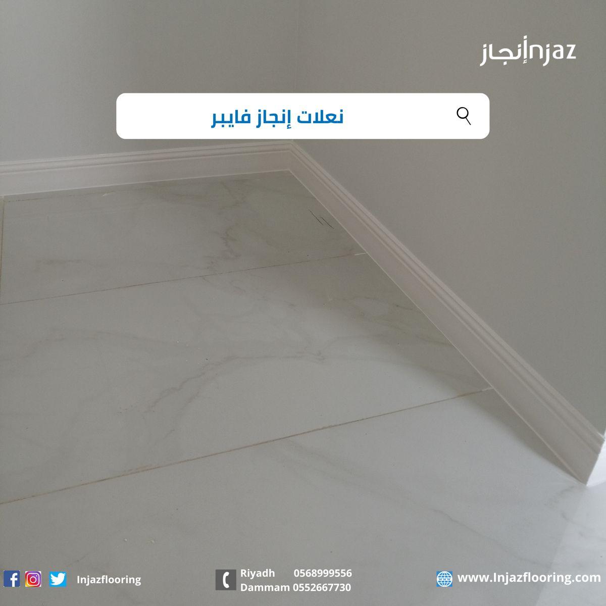 نعلات انجاز فايبر Door Design Interior Door Design Flooring