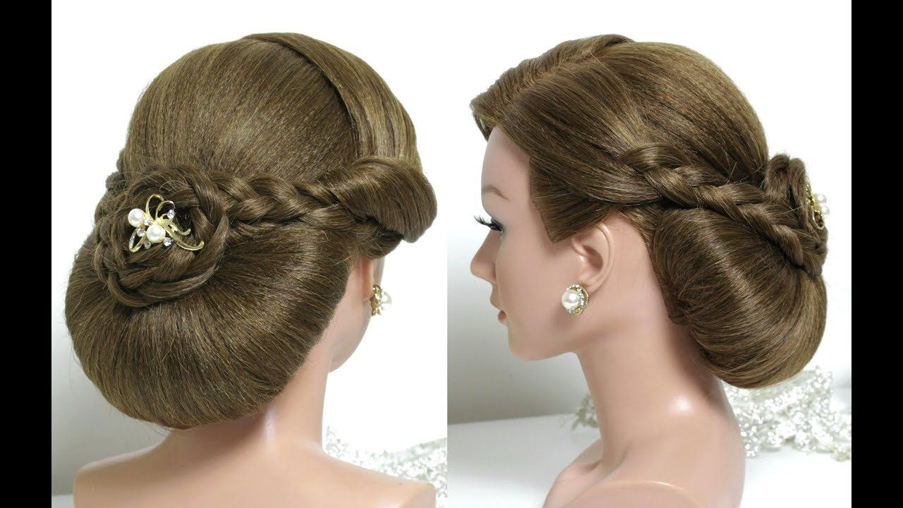 Bridal Hairstyle For Long Hair Tutorial Wedding Updo With Braids