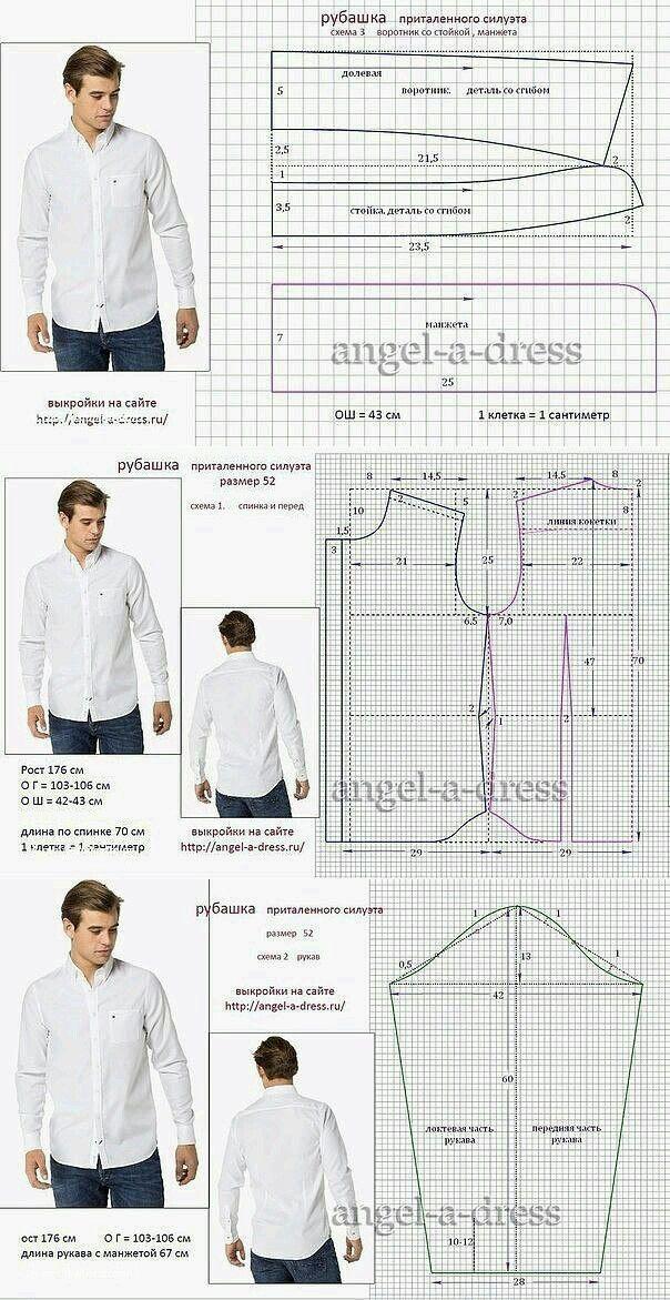 Patrones para camisa de hombre | gc&pm | Pinterest | Sewing, Shirts ...