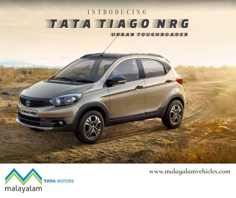 Tata Has Officially Launched The Latest Addition To The Tiago